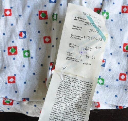 Medvilninė pižama
