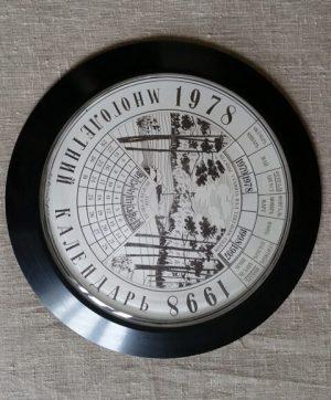 Kalendorius 1978-1998 m.
