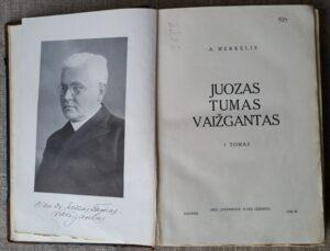 Merkelis A. Juozas Tumas Vaižgantas