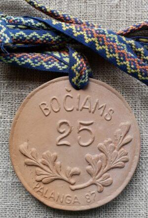 """Molinis medalis """"Bočiams 25. Palanga 1987"""""""