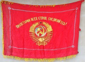 Tarybinė vėliava