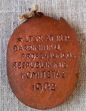 "Medalis ""Spartakiada"""
