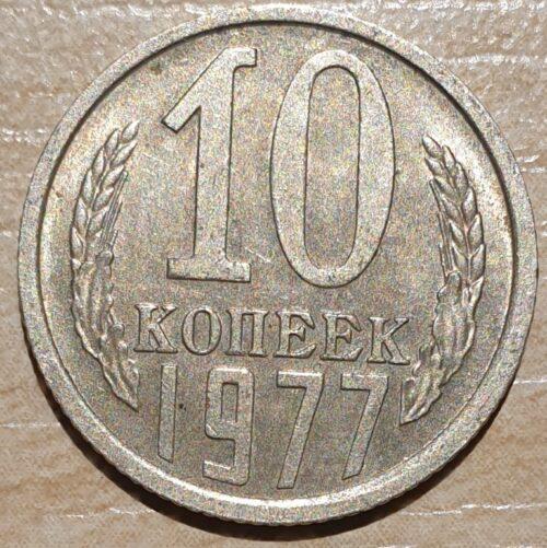 10 kap.,1977