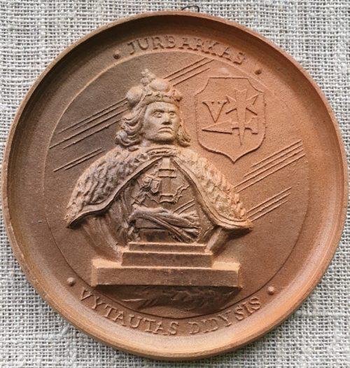 """Molinis medalis """"Vytautas Didysis. Jurbarkas"""""""