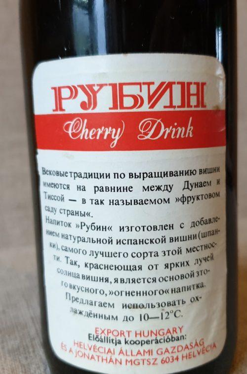 "Cherry drink ""РУБИН"""