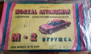 "Konstruktorius ""Automobilio modelis M-2"""