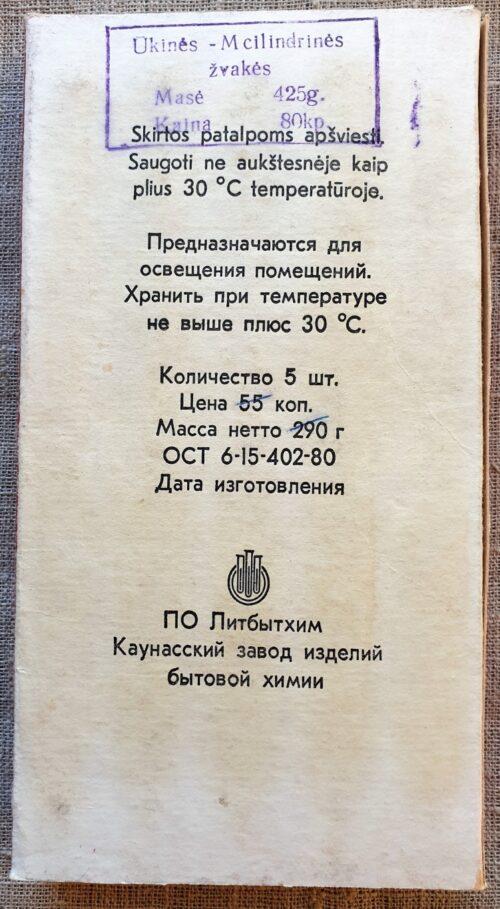 Ūkinės žvakės dėžutėje, SSRS