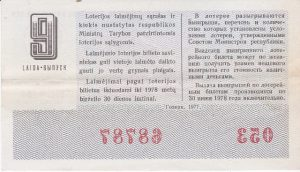 Loterijos bilietas, 1977 m./9