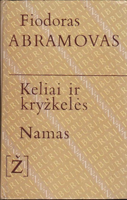 Abramovas Fiodoras Keliai ir kryžkelės. Namas