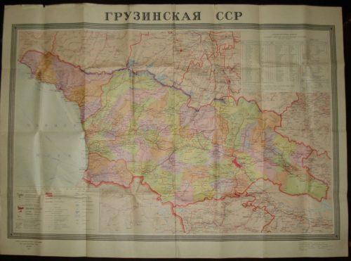 Gruzijos SSR žemėlapis