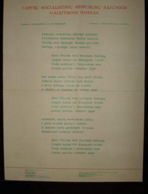 """Plakatas """"Tarybų socialistinių respublikų sąjungos valstybinis himnas"""""""