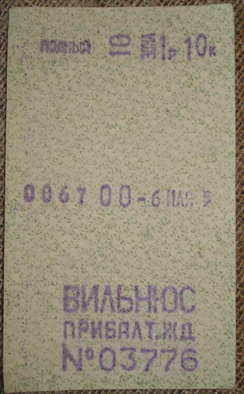 Bilietas
