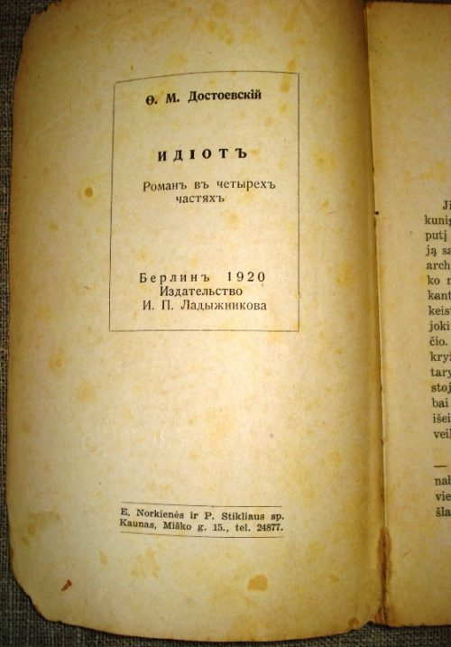 Dostojevskis F. M. Idiotas. III dalis