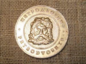 "Stalo medalis ""Petrodvorets"""