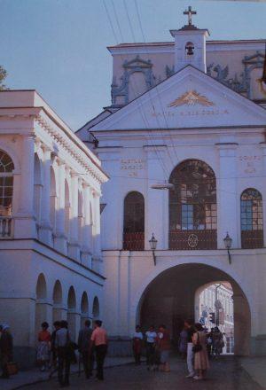 """Atvirukas """"Vilnius. Aušros vartai"""""""