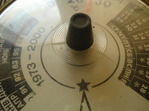 1973 – 2000 m. kalendorius – termometras