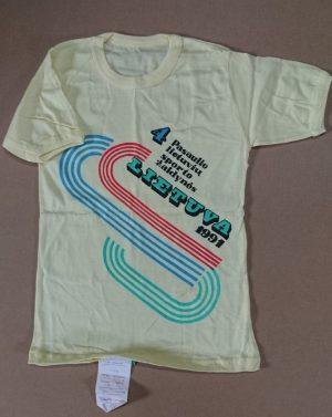 """1991 m. """"Audimo"""" vaikiški marškinėliai"""