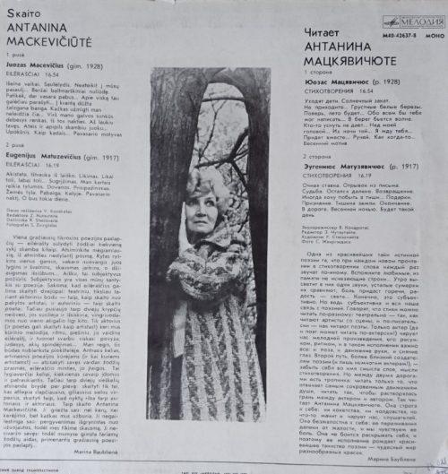 """Plokštelė """"Skaito Antanina Mackevičiūtė"""""""