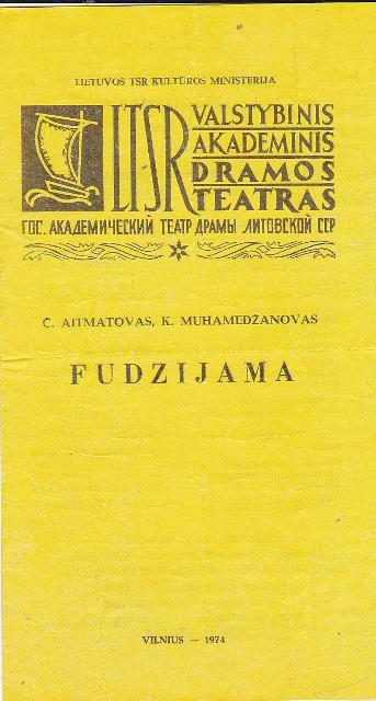 """Fudzijama"" programa, 1974"