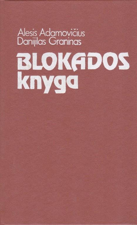 Adamovičius A., Graninas D. Blokados knyga