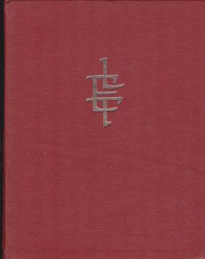 Lietuviškoji tarybinė enciklopedija (11 tomas)