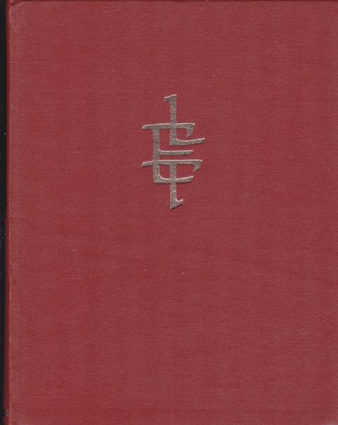Lietuviškoji tarybinė enciklopedija (7 tomas)
