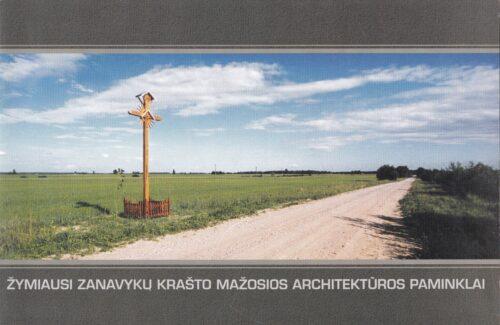 Žymiausi zanavykų krašto mažosios architektūros paminklai