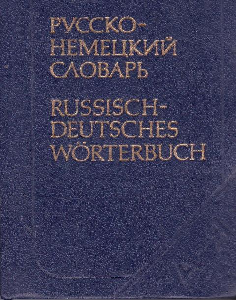 Rusų - vokiečių k. žodynas