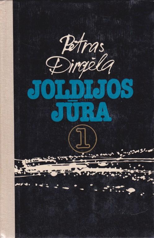 Dirgėla Petras. Joldijos jūra (1 knyga)
