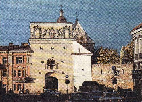 """Atvirukas """"Vilnius. Aušros (Medininkų) vartai iš pietų pusės)"""