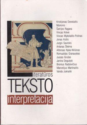 Viliūnas Giedrius. Literatūros teksto interpretacija
