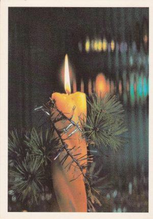 Atvirukas 1985