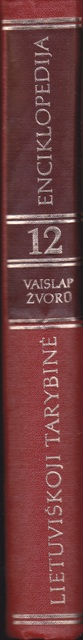 Lietuviškoji tarybinė enciklopedija (12 tomas)