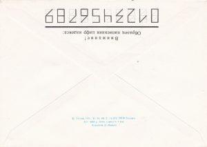 Vokas,1991