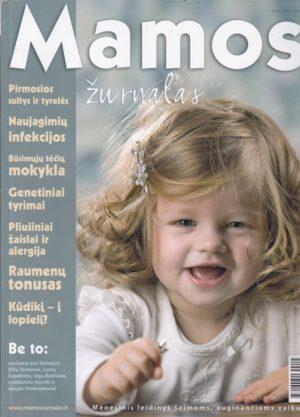 Mamos žurnalas, 2008/2