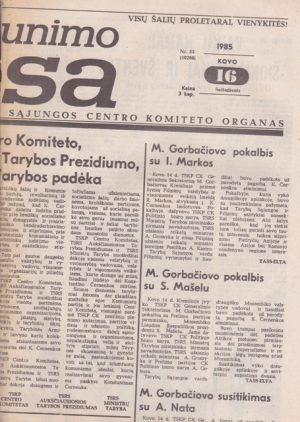 Komjaunimo tiesa, 1985-03-16