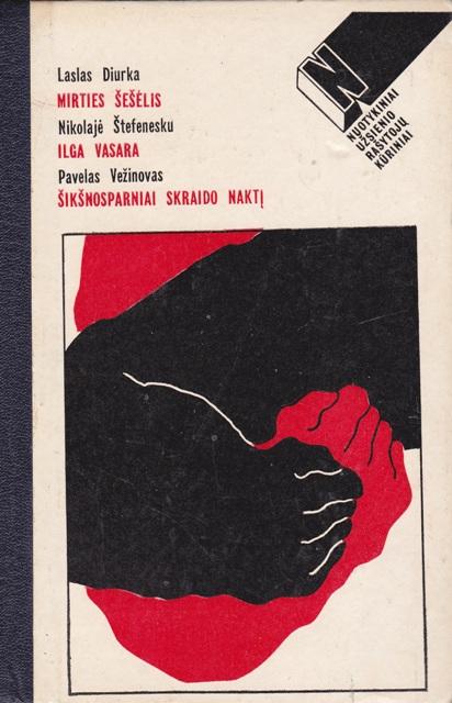 Diurka L., Štefenesku N., Vežinovas P. Mirties šešėlis. Ilga vasara. Šikšnosparniai skraido naktį