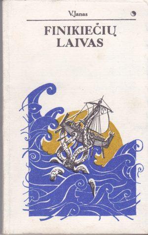 Janas V. Finikiečių laivas