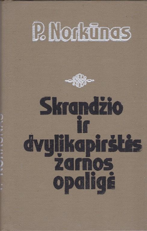 Norkūnas P. Skrandžio ir dvylikapirštės žarnos opaligė