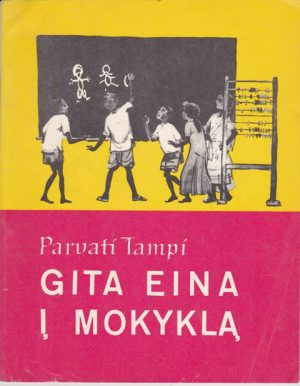 Tampi P. Gita eina į mokyklą