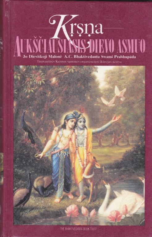 Prabhupada A. C. Bhaktivedanta Swami. Krsna aukščiausiasis dievo asmuo