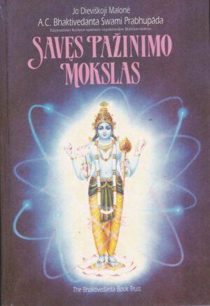 Prabhupada A. C. Bhaktivedanta Swami.Savęs pažinimo mokslas