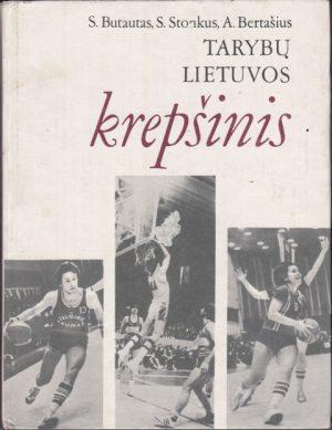 Butautas S., Stonkus S., Bertašius A. Tarybų Lietuvos krepšinis