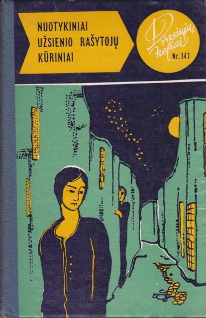 Autorių kolektyvas. Nuotykiniai užsienio rašytojų kūriniai
