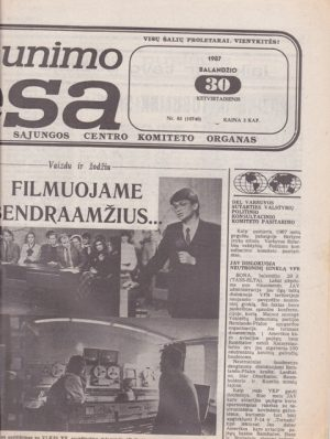 Komjaunimo tiesa, 1987-04-30