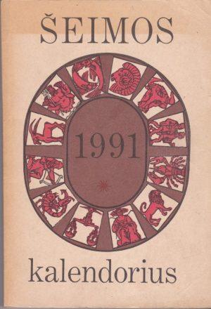 Šeimos kalendorius 1991 m.