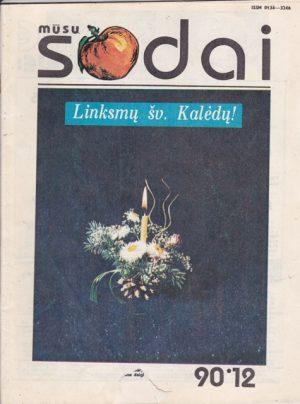 Mūsų sodai, 1990/12