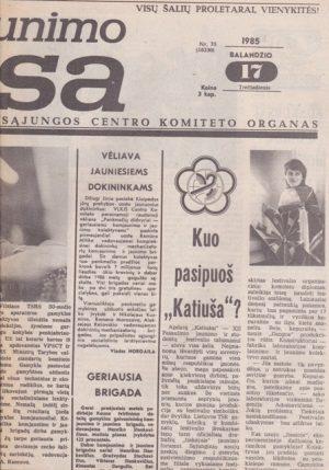 Komjaunimo tiesa, 1985-04-17