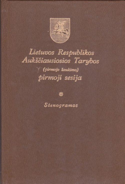 Lietuvos Respublikos Aukščiausiosios Tarybos (pirmojo šaukimo) pirmoji sesija. Stenogramos