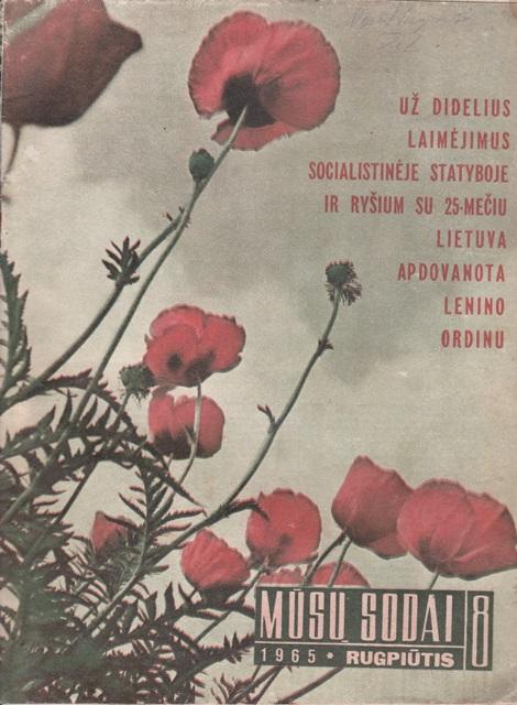 Mūsų sodai, 1965/8